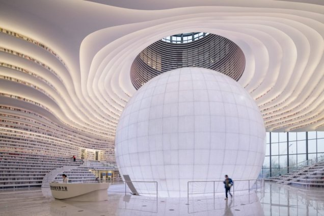 2-biblioteca-em-formato-de-olho-gigante-impressiona-chineses